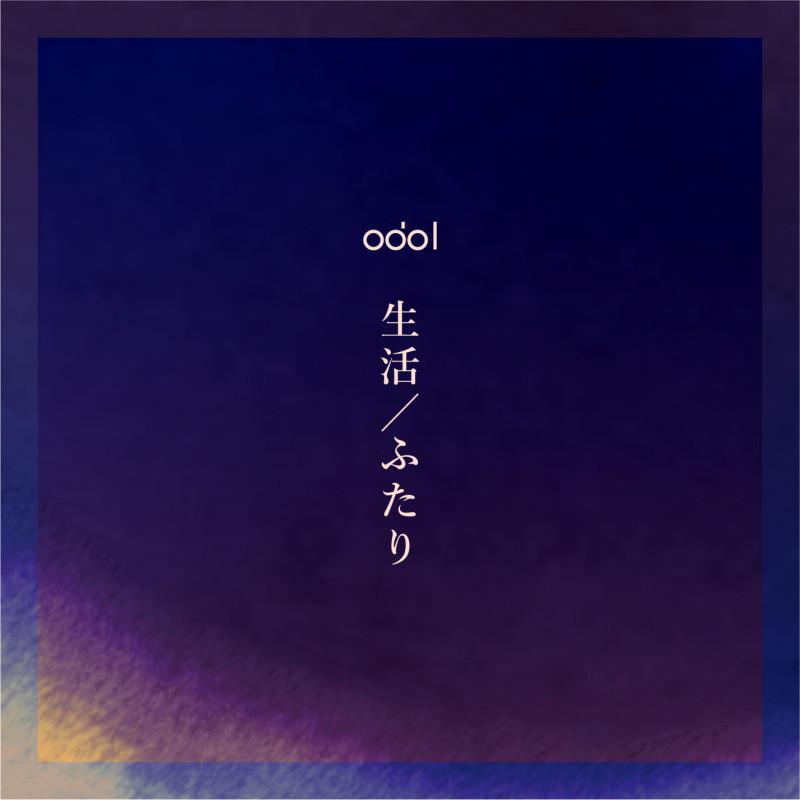 odol_d05.jpg