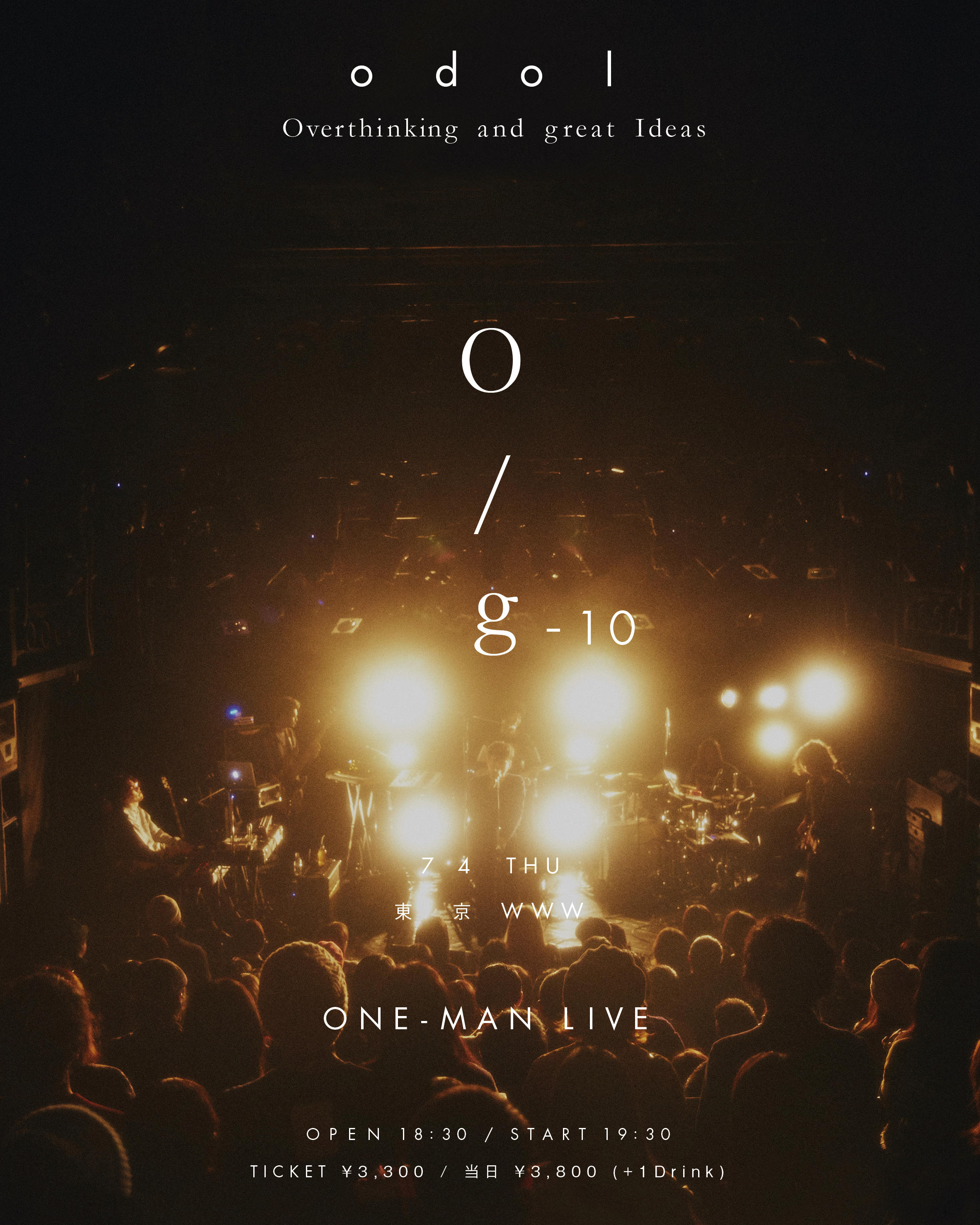 odol_og_cover_inst_ok_matome8-_10.jpg