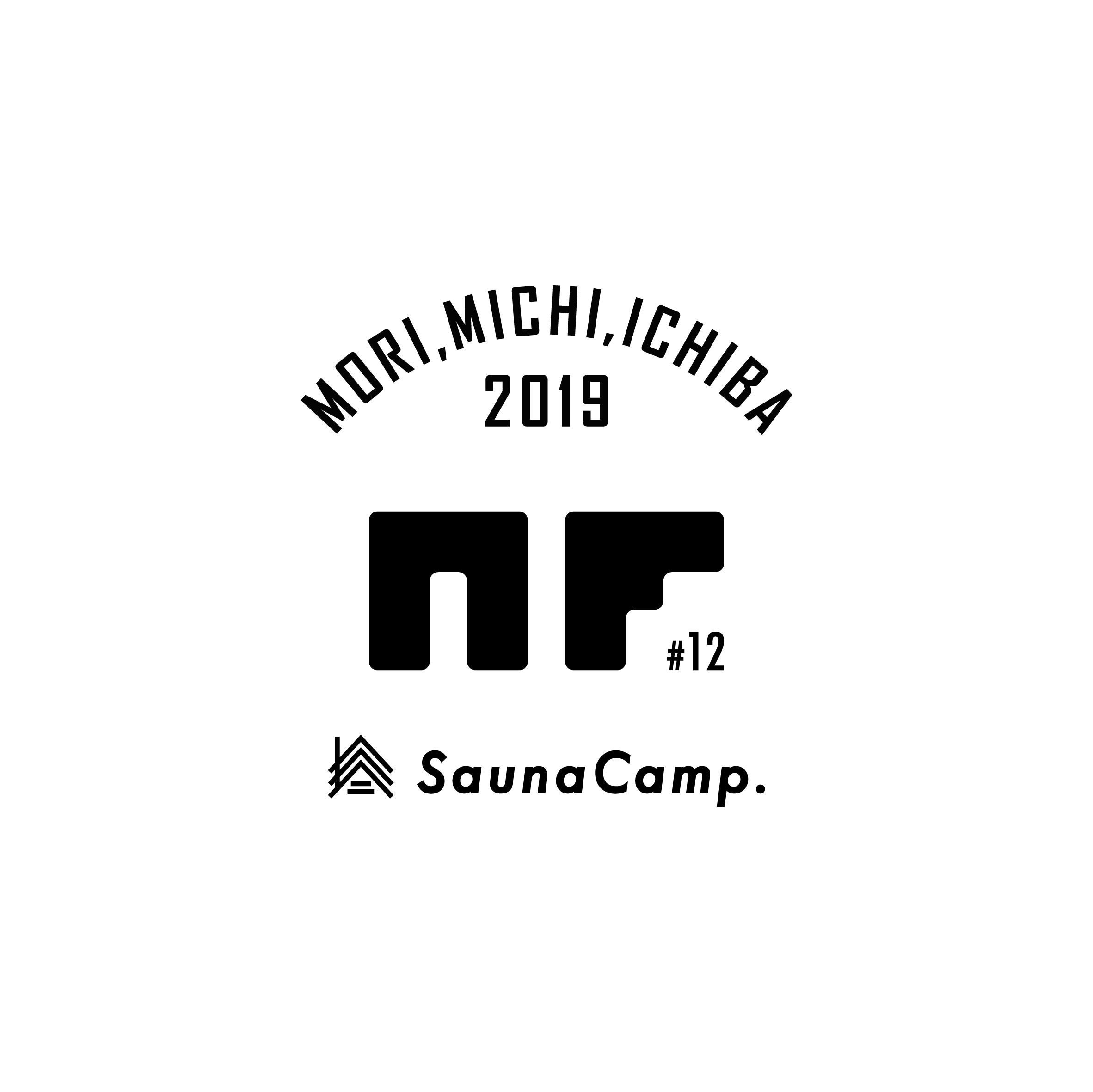 nf12_logo.jpg