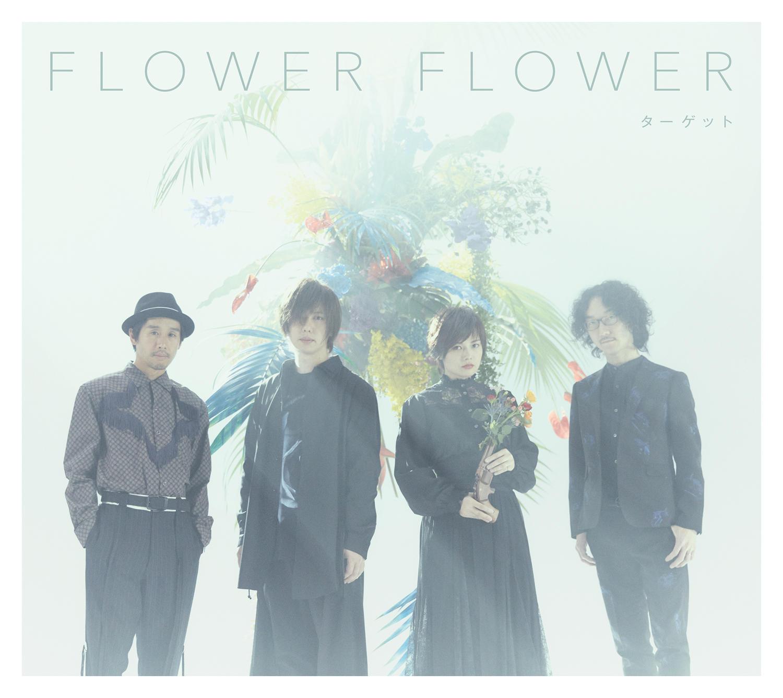 ff_album_h1_shokaiS.jpg