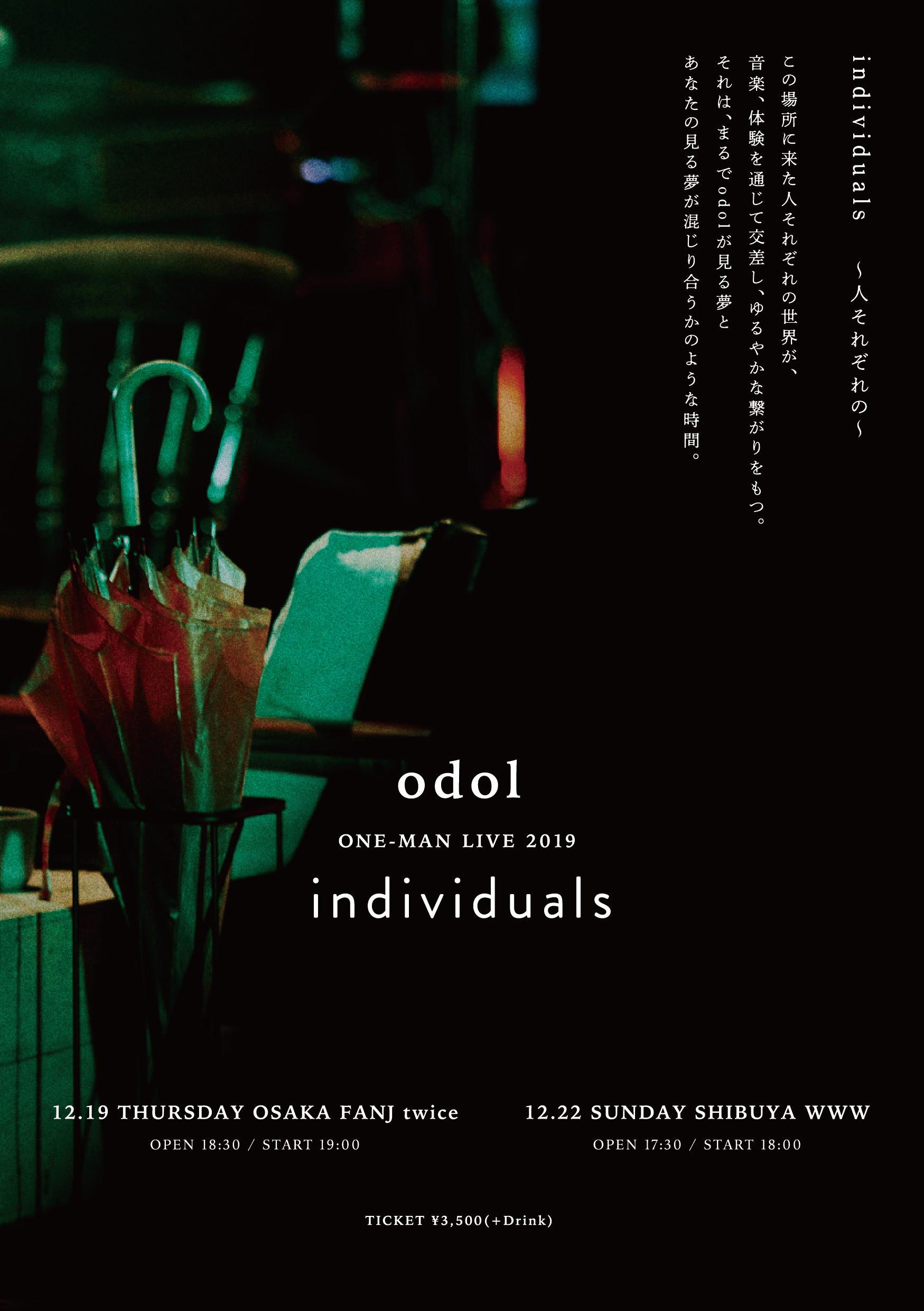 odol_individuals_a5_ok_ol.jpg